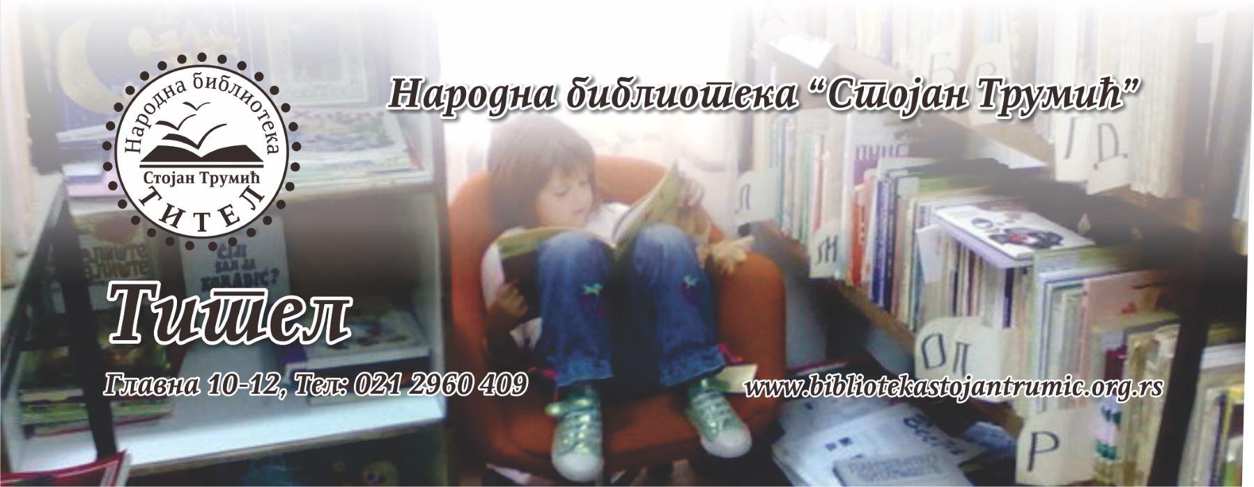 biblioteka titel naslovna