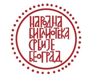 narodna biblioteka srbije logo