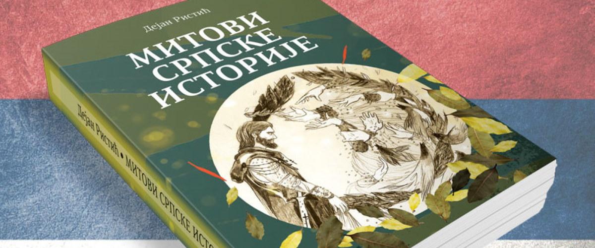 mitovi-srpske-istorije-biblioteka-titel